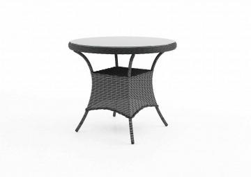 Садовый стол FILIP II серый